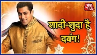 Salman Khan is married! thumbnail