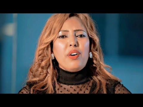 Yetem Beyene - Halaftak Ya Gelbi - New Sudanese Music 2018 (Official Video)