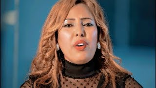 Yetem Beyene - Halaftak Ya Gelbi - New Ethiopian Music 2018 (Official Video)