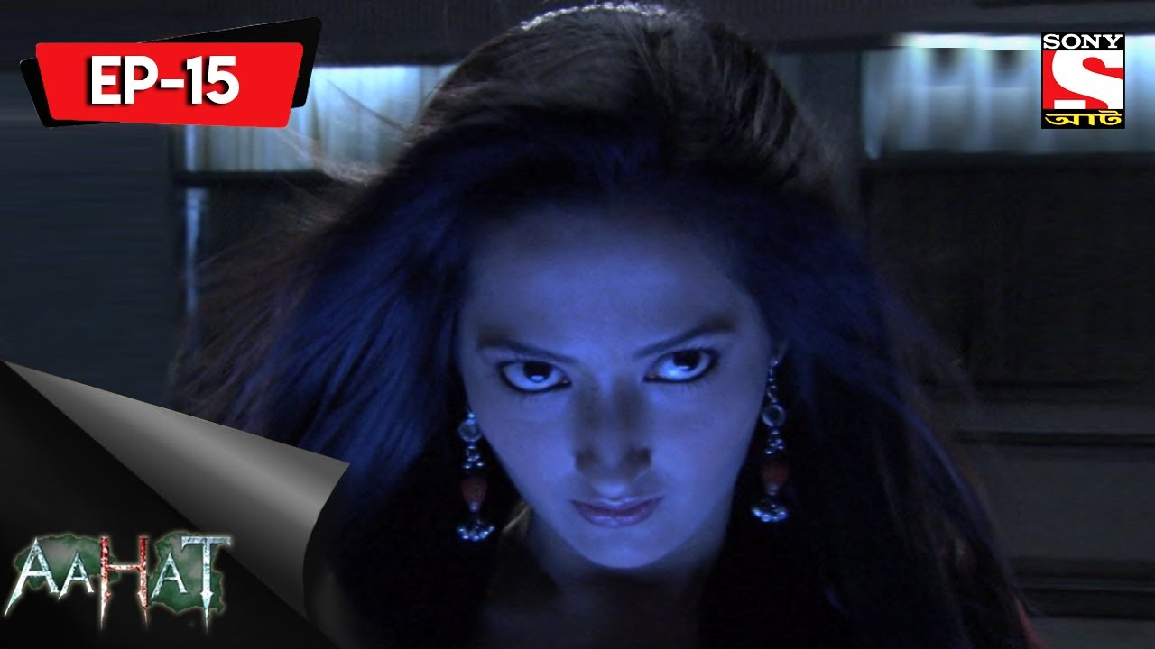Download Aahat - 4 - আহত (Bengali) Ep 15 - The Call Centre