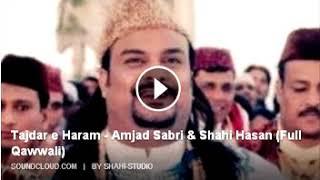 Tajdar-e-Haram By Shaheedd Amjad Sabri & Shahi Hasan