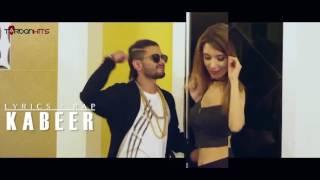Copy Of Teaser Of Aaj Club Mein