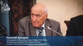 Николай Дроздов. Круглый стол к 75-летию освобождения в Великой Отечественной войне Идрицы