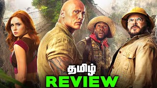 Jumanji The Next Level Tamil Movie REVIEW (தமிழ்)