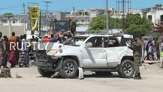 Somalia: Several dead following suicide car bomb in Mogadishu - reports