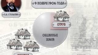 Реформы П  А  Столыпина