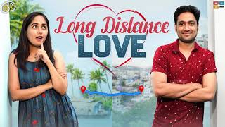 Long Distance Love || Kaemi || Tamada Media