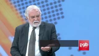 FARAKHABAR: Ghani-Noor Power-Sharing Talks Discussed