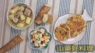 沙拉+煎餅+蛤蜊排骨湯