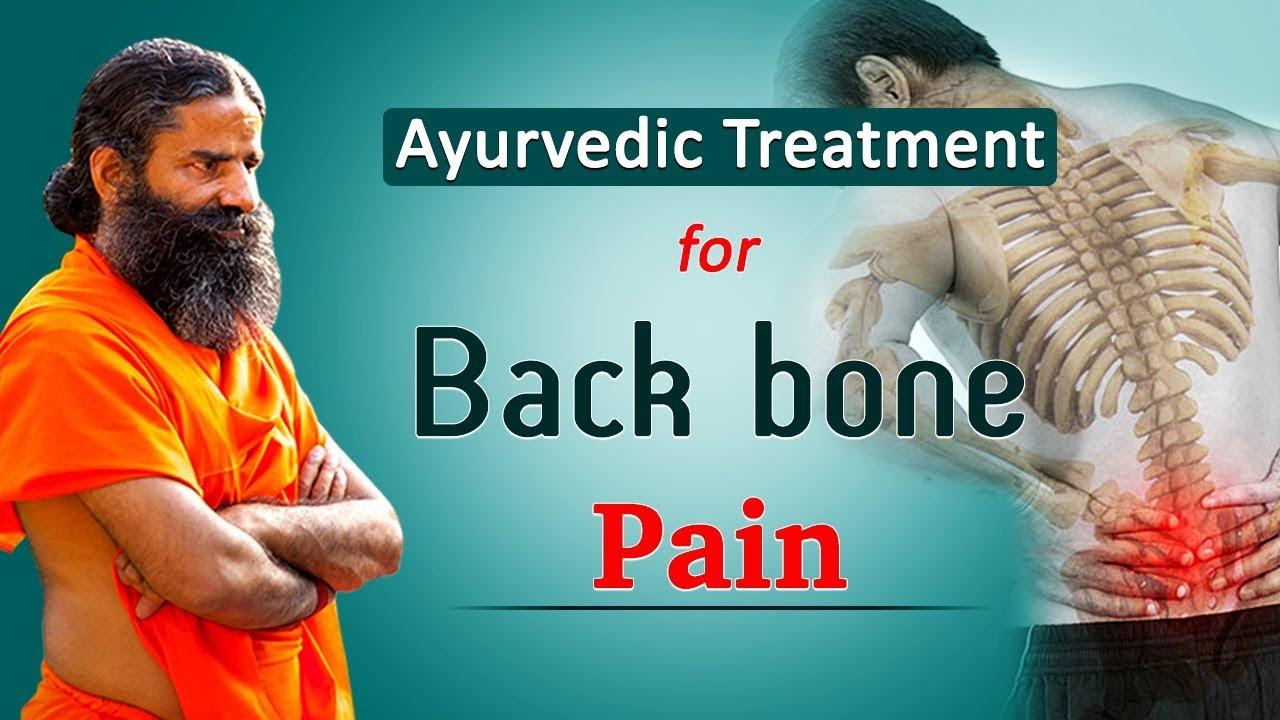 Yoga For Lower Back Pain Ramdev
