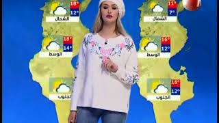 النشرة الجوية المسائية ليوم السبت 10 فيفري 2018-قناة نسمة