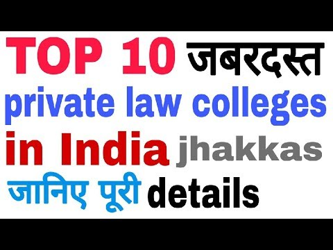 Top 10 जबरदस्त private law colleges in India.. must watch..
