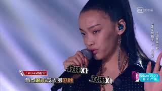 【純分享!!!】中國新說唱EP.10 第十期 劉柏辛LEXIE【City Lights】