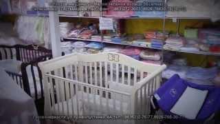 видео Детские магазины в Ростове-на-Дону. Детские товары: игрушки, коляски, одежда