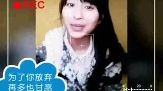 栗子 龙梦柔 - 灯塔 龙梦柔栗子 検索動画 8