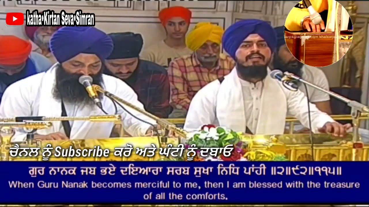 Download 🔴Bhai Jabartor singh Ji Hazoori Ragi Darbar Sahib🔥Charan Kamal Chownki🔥Darbar Sahib  7 ਜੂਨ,੨੦੨੧