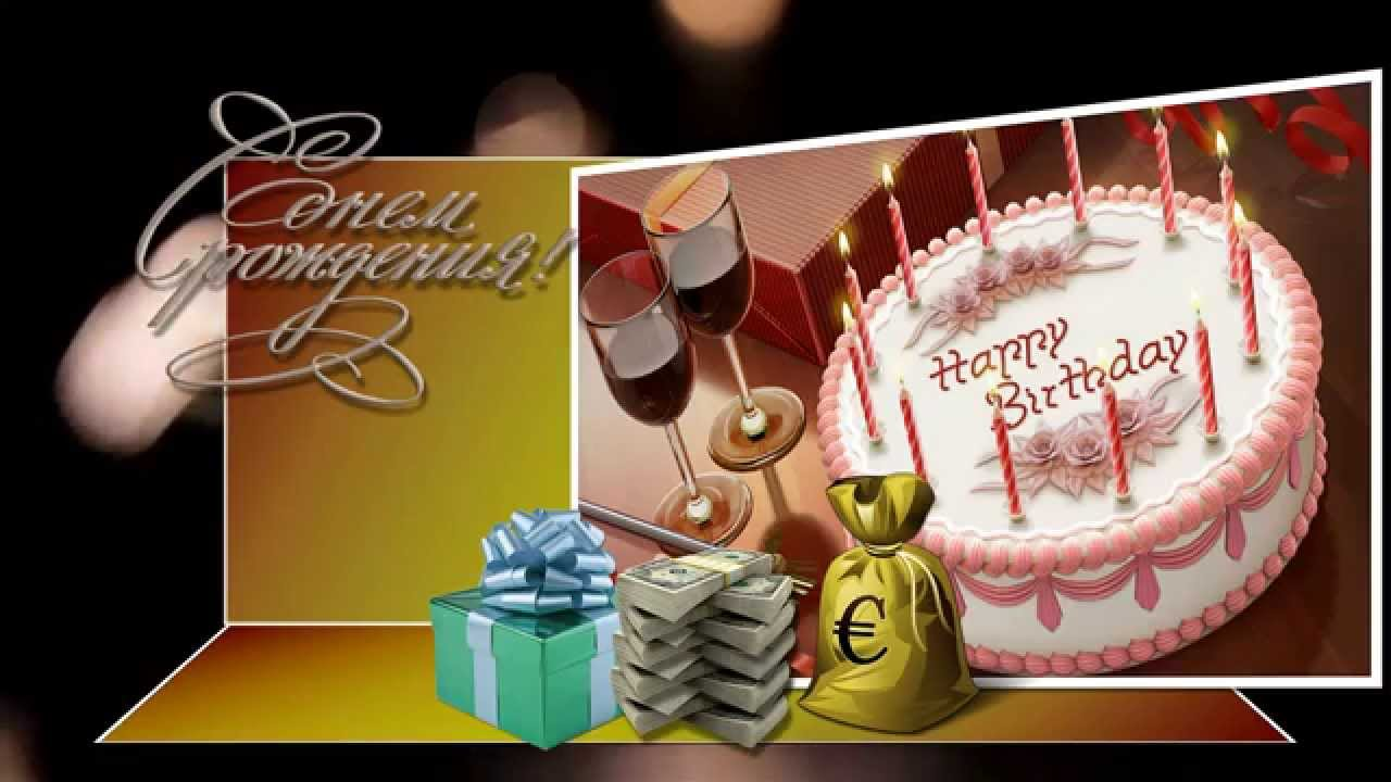 Открытка универсальная с днем рождения, друг картинки гифки