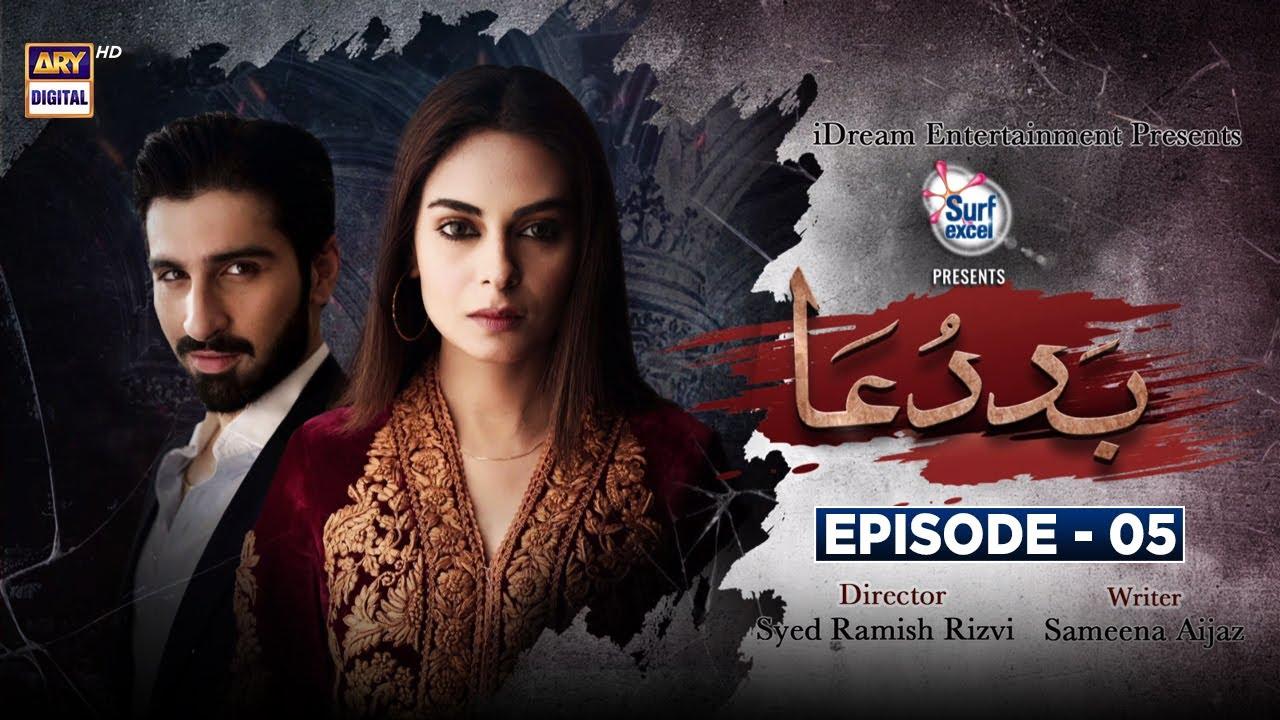Download Baddua Episode 5 | Presented By Surf Excel [Subtitle Eng] | 18th October 2021 | ARY Digital Drama