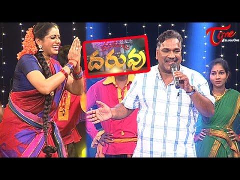 "Rasamayi ""DARUVU""    Telugu Folk Songs    Episode 8    Part 01"