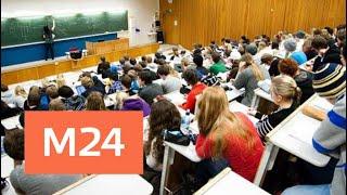 Целевое обучение и образовательный кредит - Москва 24