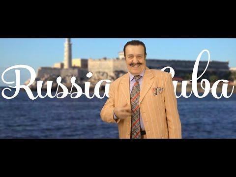 Вилли Токарев - Россия-Куба