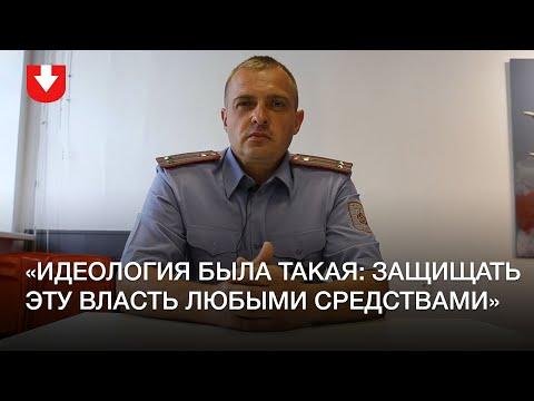 Командир роты ППС