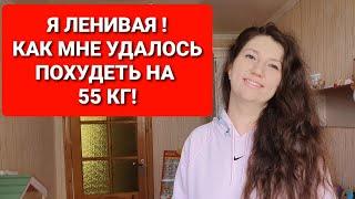 постер к видео Бодрое утро с Марией Мироневич #37 -55 КГ! Я ЛЕНИВАЯ! Как Мне Удалось ПОХУДЕТЬ? мария мироневич