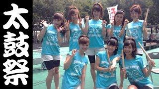 太鼓祭inソニックシティ2014 第6回日本一決定戦 日 時: 2014年11月24日...