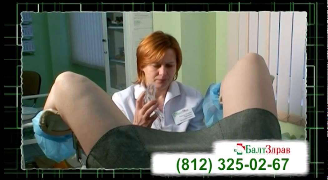 Смотреть видеоклипы на осмотре у гинеколога, порно видео пухлых старых баб