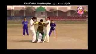 Pakistan Cricket Team Parody Song - Cricket World Cup 2015
