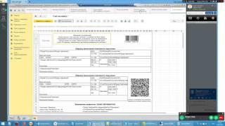 Скачать Изменение макета счета и установка сроков его оплаты в 1С УТ 8