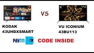 VU 43BU113 VS KODAK 43UHDXSMART | 4K TV under 25000 |