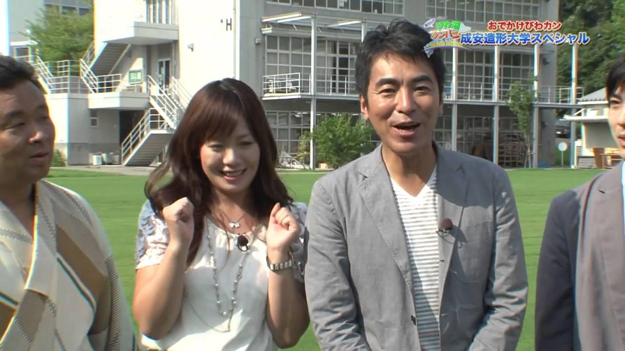 OP 2013/07/26放送(勇さんのびわ...