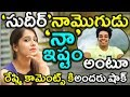 Download Video sudigali sudheer | emotional speech on reshmi| | deccan news9|