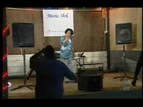 ABC Stateline 10.7.09 Meekathara Hotel Karaoke