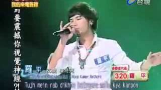CHINESE GUY SINGS INDIAN SONG