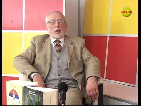8.Vrata Dr Jovan Deretić - SRBI ZABRANJENI NAROD