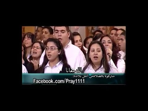 Immanuel..Immanuel...Lovely Arabic Christian Song @ Cave Church , Egypt(Subtitles@CC)