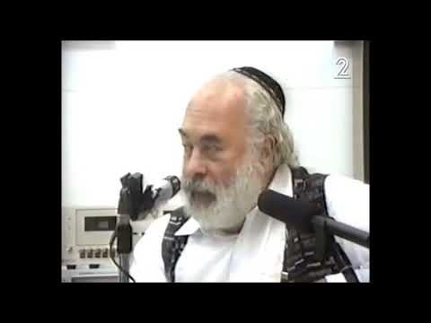 Shlomo Carlebach Interview - 2 -  Getting close to you personal / Whats Impotent for You / Singing