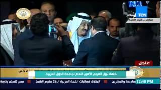 القمة العربية - لحظة مغادرة العاهل السعودى سلمان بن عبد العزيز ملك السعودية لقاعة القمة العربية