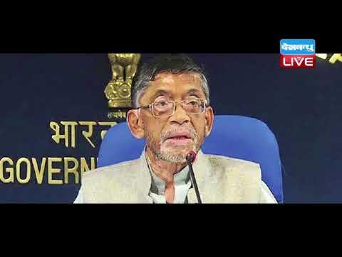 रेपकांड पर Santosh Gangwar का विवादित बयान,बोले-बात का बतंगड़ नहीं बनाना चाहिए #DBLIVE