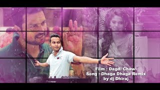 Video Dhaga Dhaga  DJ Dhiraj  mix  (Daagdi Chaawl ) download MP3, 3GP, MP4, WEBM, AVI, FLV Juli 2018