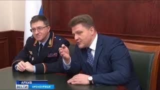 Ушёл из жизни главный федеральный инспектор по Оренбургской области Сергей Гаврилин