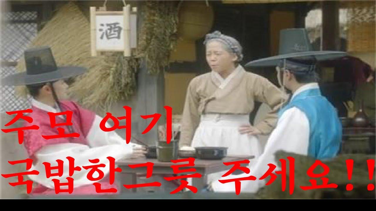 구글의 모든 서비스가 한국어로 뒤바뀐다고?