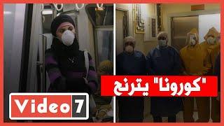"""""""كورونا"""" يترنح.. مستشفيات وأقسام عزل أغلقت بعد خلوها من المصابين فيديو - اليوم السابع"""