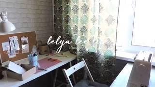 Lelya Lee Life VLOG #73