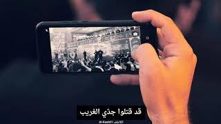 مترجم     أيـا ريّـان بـن شـبـيـب     الرادود نريمان بناهى - اجتماع المعزّين في طهران    محرم 1441هـ