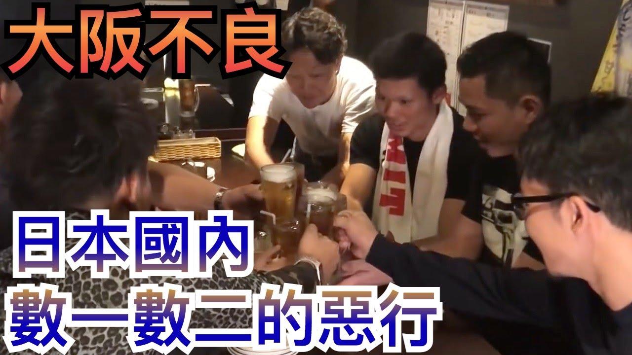 大阪的不良與職業拳手決戰後去喝酒暢談!為了參加暴走而逃出少年院!? 朝倉未來