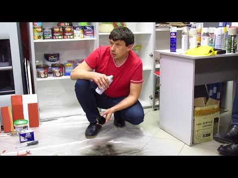 Акриловая аэрозольная краска BOSNY (черная глянцевая) / Нанесение на поверхность