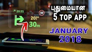 புதுமையான 5 TOP App January 2018 without Root in Tamil - Loud oli Tech